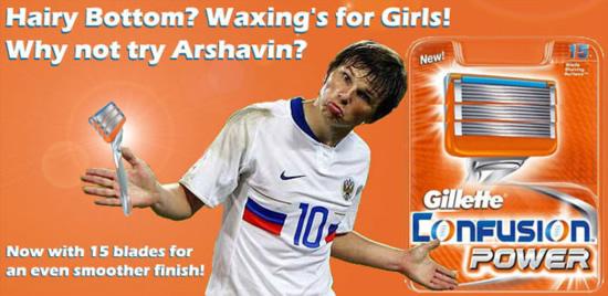 arshavin maakt reclame