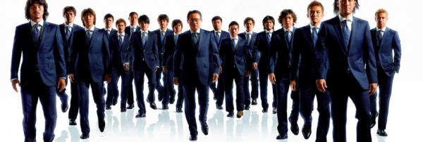 Pakken van het Japans Elftal