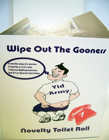 arsenal wc papier