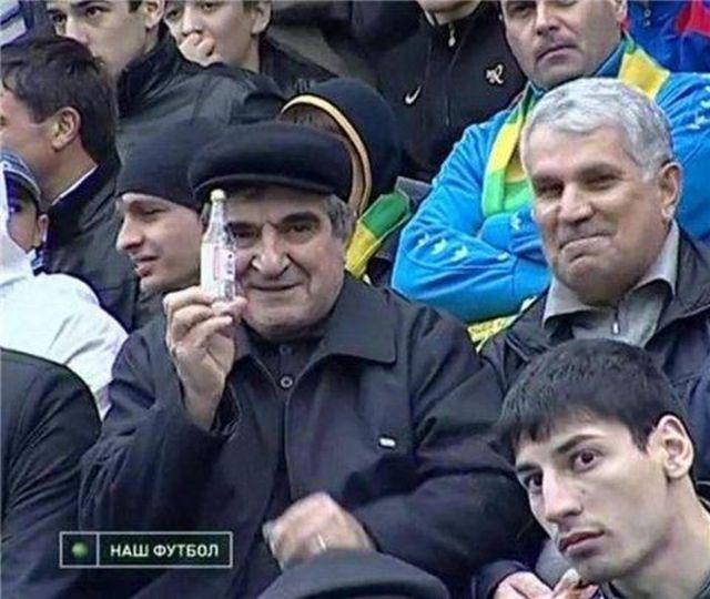 Russische voetbalfan