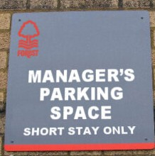 Short stay only